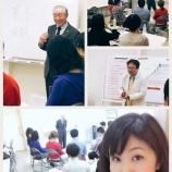 『コトハナセミナー神戸D-3クラスが開講しました♪』の画像