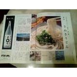 『【連載】週刊現代』の画像