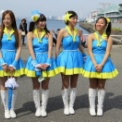 2014年横浜開港記念みなと祭第2回ヨコハマカワイイパーク2014 その2(町田シティセールス隊)