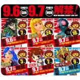 『9/7 KOK大阪本店 特日』の画像