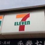 セブンイレブン冷凍つけ麺!日本中のつけ麺屋を駆逐する美味さと話題沸騰wwwwwwwwwwww