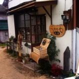 『加山雄三さん 戸田市に現る! 向かった先はあの「うたたね工房」さん』の画像
