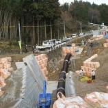 『佐伯3区175号線道路改良工事 テクスパン工法』の画像
