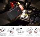車のバッテリーがあがったので携帯用のバッテリーで始動させる → その後、取り外さずにつないだまま走行し出火