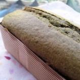 『薬膳スイーツ「烏龍茶と陳皮のパウンドケーキ」作りました♪』の画像