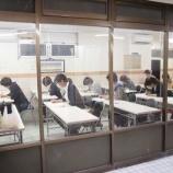 『国際薬膳調理師認定試験【神戸会場】終了しました♪』の画像