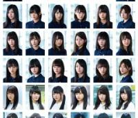 【欅坂46】「ピアノソロ やさしく弾ける 欅坂46 Selection for Piano」が9/15発売!
