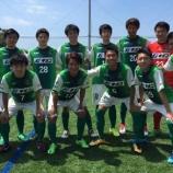 『[J3] SC相模原 クラブ創設12年目にセカンドチーム誕生を発表!! 様々なサポートをサッカーの活動を通しながら支援』の画像