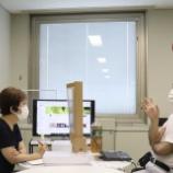 『\前に進んでいけそう/ 『動画活用 個別相談会』8/6追加開催決定!』の画像