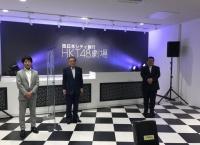 HKT48新劇場、西日本シティ銀行が命名権契約を結ぶ