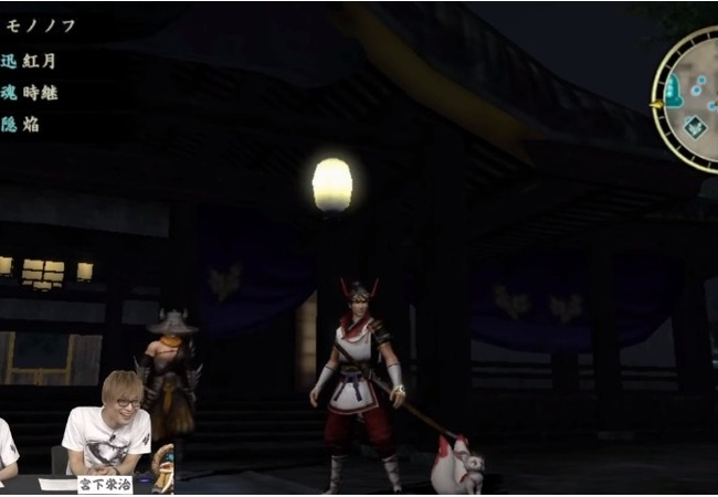 『討鬼伝2』Vita版のプレイ動画公開!Vita版は地雷、不安の声多数