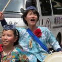2018年横浜開港記念みなと祭国際仮装行列第66回ザよこはまパレード その25(横浜和太鼓 音や)
