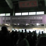 『秦基博 LIVE IN 武道館』の画像