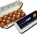 高けぇぇぇぇ! 1個670円の卵が凄い! 1パックで4000~5500円もする超高級卵wwwwwwwwwww