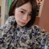 『【乃木坂46】今日の中田花奈、なんか異様にセクシーだな・・・』の画像