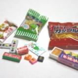 『担任「遠足のお菓子は500円分までね」』の画像