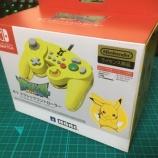 『【レビュー】ホリ クラシックコントローラー for Nintendo Switch ピカチュウ』の画像
