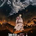 来週から始まるアニメ「進撃の巨人」The Final Season、楽しみすぎるwwwwww