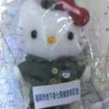 『キティ・福岡市営地下鉄バージョン』の画像