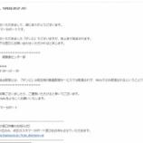『【乃木坂46】Huluから回答が!『ザンビ』地上波放送は確定の模様キタ━━━━(゚∀゚)━━━━!!!』の画像