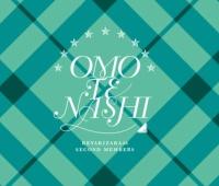 【欅坂46】二期生「おもてなし会」特設サイトがオープン!