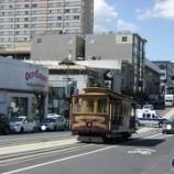 『San Francisco旅行記⑦~坂の街を走るケーブルカー🚋』の画像