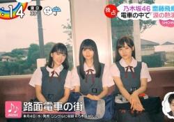 【乃木坂46】「路面電車の街」MV解禁キタ――(゚∀゚)――!!@ZIP!キャプチャ画像まとめ