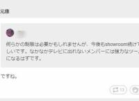 【朗報】秋元康、今後のSR配信について前向きコメント キターーーーーーーーー