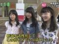 【画像】新潟市の即ハボ女の子wwwwwwwww