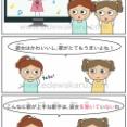 〜を除いて〜ない|日本語能力試験 JLPT N2
