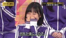 【乃木坂46】4期生 北川悠理さん大御所にお墨付きもらう!