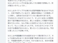 【悲報】乃木坂46メンバーがファンに対して長文ブチギレ...