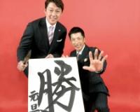 【朗報】矢野監督、北條を絶賛!「本当に欠かせない選手」