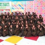 『【乃木坂46】20th選抜発表当日の『集合写真』がこちら・・・』の画像