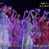 『【CDTVライブ!ライブ!】湘南乃風でノリノリでタオルを振る遠藤×賀喜×早川の様子がこちらwwwwww』の画像