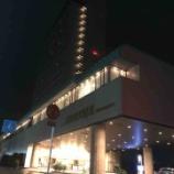 『【ホテル宿泊記】ホテルコンコルド浜松(20年10月9日~10日)アクセス・館内設備・部屋設備等』の画像