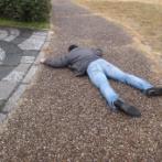 グーグルマップで20年前に行方不明になった男性が遺体で発見される。