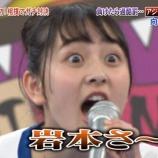 『【乃木坂46】3期生 向井葉月の『バラエティ順応性』が高すぎると話題にwwwww』の画像