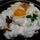 『ふわふわ食感の親子丼「雪の桜島」@吹上舎 阪急うめだ本店』の画像