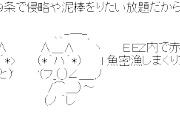 【東京新聞】「9条は猫の幸せ招く」市民団体「肉球新党」がリーフレット