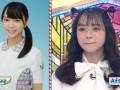 【悲報】乃木坂不人気メンバー、最新メイクで美少女に変身してしまうwvumwvumwvum