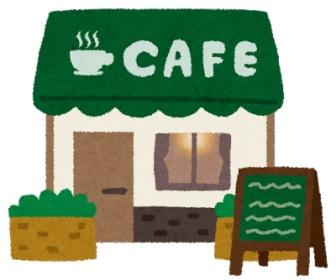 カフェに求めるもの、男「安さ」女「オシャレさ」