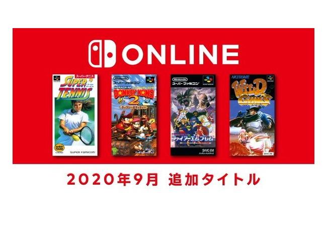 『Switch Online』』にドンキーコング2とFE紋章きたああああ!!!