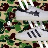 """『2月27日 BAPE(R) × adidas Originals """"SuperStar""""』の画像"""