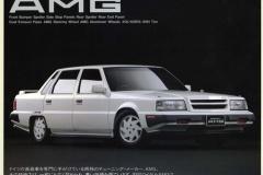 三菱自動車はデボネアAMG作らないの?