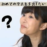 HKT48のプロフィール更新、身長の縮むメンバーも。他