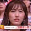 「渡辺麻友が結婚した前田敦子の祝福コメントを所属事務所を通じて発表」wwwwwwwwwwww