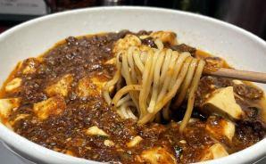 「癖になる味わい」のマーボー麺