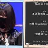 『【乃木坂46】林瑠奈が闇を暴露www『私、2〜3年前まではこういう感じだったので・・・』』の画像