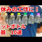 【手作り楽器】kajiiのブログ